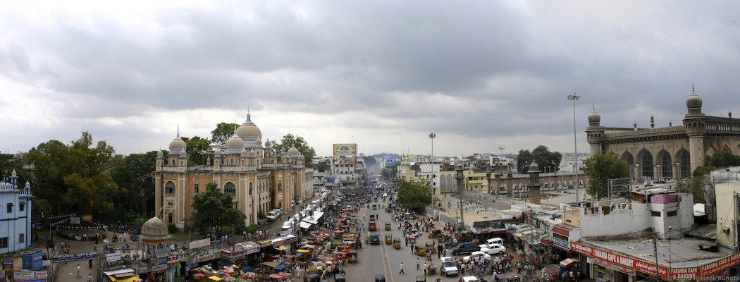 South view from the Charminar