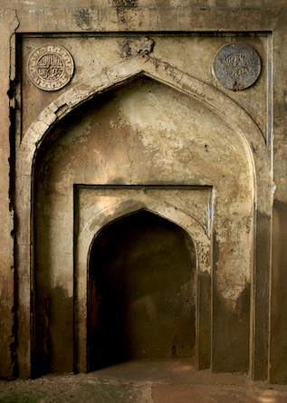 Mosque at Ugrasen ki Baoli