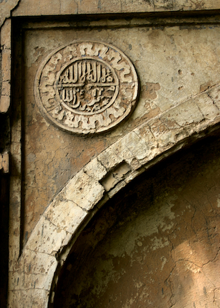 Motif on the mosque at Ugrasen ki Baoli