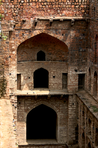 Baoli archways